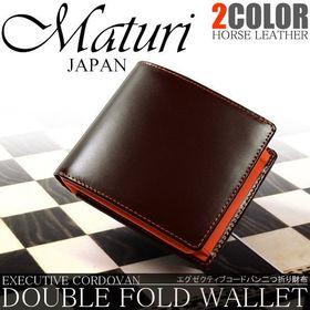 【ブラウン×オレンジ】マトゥーリ(Maturi) エグゼクテ...