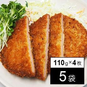 大判ハムカツ(110g×4枚)×5袋 計約2.2kg
