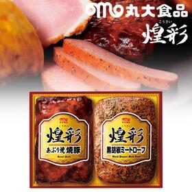 丸大食品 煌彩シリーズギフト(GT-25)