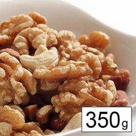 無添加 無塩ミックスナッツ(3種類) 350g