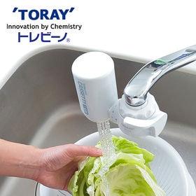 東レ/トレビーノ カセッティ (浄水器/蛇口直結型)/MK3...