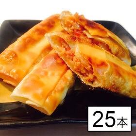 スティックピザ25本 ※2セット同時申込みで10本プレゼント!