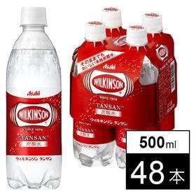 ウィルキンソン タンサン マルチパック PET500ml