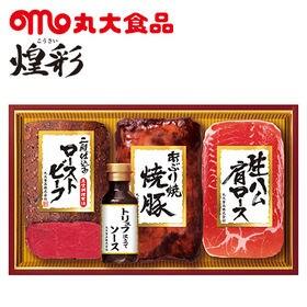 【早期予約受付】丸大食品 ローストビーフ(GL-30)