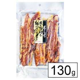 炙り厚切り豚バラジャーキーボリュームたっぷり130g