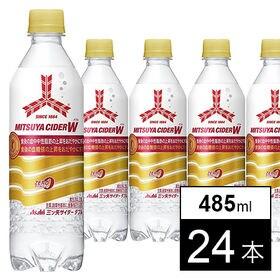 「特定保健用食品」三ツ矢サイダーW PET485ml(矢羽根ボトル)