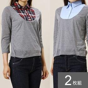 【2枚組】シャツ衿インナー / 706857×2 / サックス・チェック / M