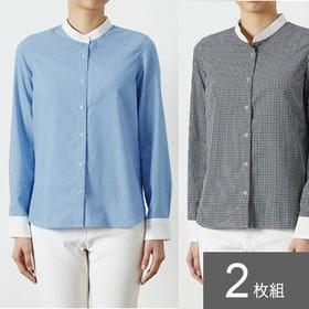 【2枚セット】カシミヤ混クレリックブラウス / C25404×2 / サックス・オフホワイト / LL
