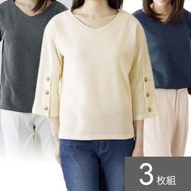 【3枚セット】袖ボタンカットソープルオーバー / C72541×3 / オフホワイト・チャコール・ネイビー / 3L