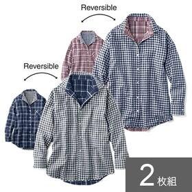 【2枚セット】Wガーゼ先染めリバーシブルシャツ / C72630×2 / ネイビー×グレー・ピンク×ネイビー / LL