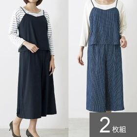 【2セット計6枚】キャミコンビネゾンセット / C72998×2 / ブラック・ネイビー / 3L