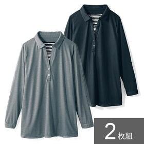 【2枚セット】シャツとプルオーバーカットソーアンサンブル / C77437×2 / ブラック・杢グレー / 5L