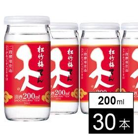 松竹梅 天 カップ 200ml×30本
