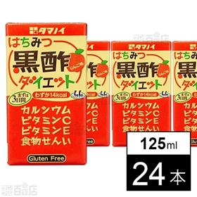 タマノイ はちみつ黒酢ダイエット (125ml×24本セット...