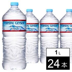 大塚食品 クリスタルガイザー[正規輸入品] 1L×24本