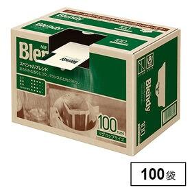 ブレンディ ドリップパック スペシャルブレンド 100袋
