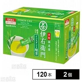 宇治の露製茶 伊右衛門 インスタント緑茶 120本×2個