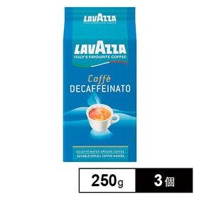 ラバッツァ デカフェ(カフェインレス) 250g×3個