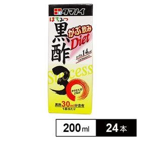タマノイ 黒酢30Diet 200ml×24本