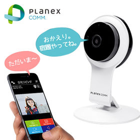 PLANEX(プラネックス)/ネットワークカメラ スマカメ(...