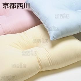 [ピンク]京都西川/ウォッシャブル枕 (約43×63cm)|中央部が凹んでいるので、頭部がおさまりやすく頭や首筋の負担を軽減!丸洗い(手洗いにて)可能!寝汗が気になる方もお子様にも。