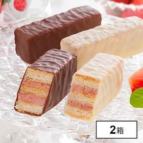とっておき あまおう苺のミルフィーユ(YF-AM)×2箱
