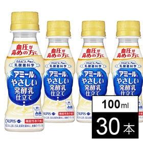 [30本]アサヒ アミール やさしい発酵乳仕立て PET100ml