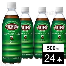 ウィルキンソン ジンジャエールPET500ml
