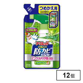 アースレッド お風呂の防カビスプレー ピンクヌメリ予防プラス フローラルハーブの香り つめかえ 350ml