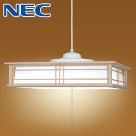 【~8畳用】NEC/LEDペンダントライト/HCDB0850