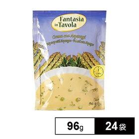 【24袋】アンタール アスパラガスのスープ
