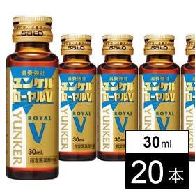 【指定医薬部外品】ユンケルローヤルV