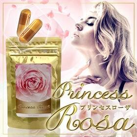 Prinncess Rosa 〜プリンセスローザ〜