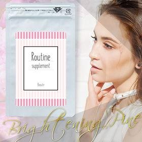Routine supplement Beauty | どんな対策も潜り抜けて攻撃してくる紫外線に!【新常識】ブライトニングパインで紫外線対策!