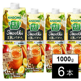 カゴメ 野菜生活100スムージー 豆乳バナナミックス 100...