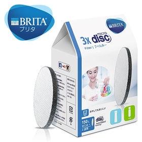BRITA(ブリタ)/マイクロディスク フィルターカートリッ...