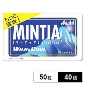 アサヒグループ食品 ミンティアワイルド&クール50粒×40個...