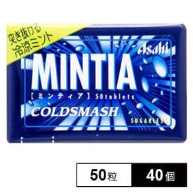 アサヒグループ食品 ミンティアコールドスマッシュ50粒×40...