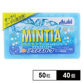 アサヒグループ食品 ミンティアアクアスパーク50粒×40個(...