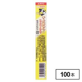 扇屋 チーズおやつロング100本(20×5B)
