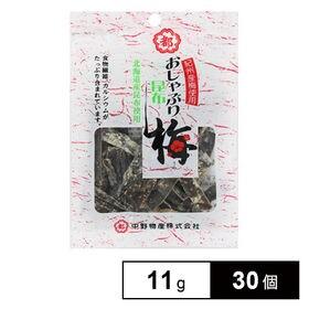 中野 おしゃぶり昆布梅11g×30個(10×3B)