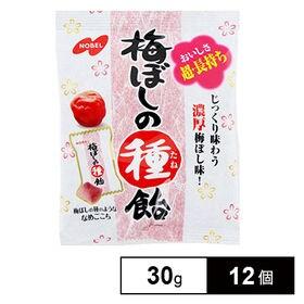 ノーベル 梅ぼしの種飴30g×12個(6×2B)
