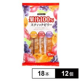 リボン 果汁100%スティックゼリー 18本×12個(12×...