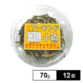 扇屋食品 アーモンド小魚(A)70g×12個