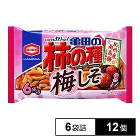 亀田製菓 亀田の柿の種梅しそ6袋詰182g×12個