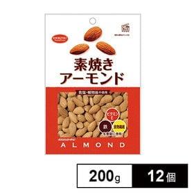 共立食品 素焼きアーモンド徳用200g×12個