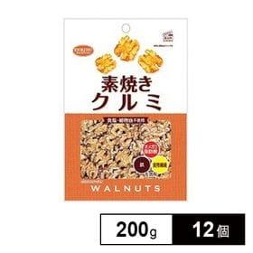 共立食品 素焼きクルミ徳用200g×12個