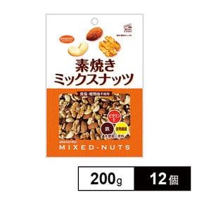 共立食品 素焼きミックスナッツ徳用200g×12個