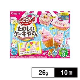 クラシエフーズ ポッピンクッキンたのしいケーキやさん26g×...