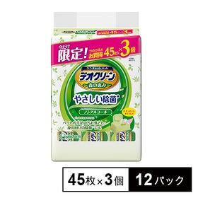 デオクリーンやさしい除菌ウェットティッシュ詰替45枚×3